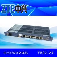 哪里有供应全新原包装中兴语音网关ZXECS AG32-S