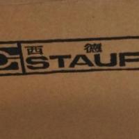 德国STAUFF西德福SP180E03B滤芯型号
