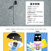 灵犀QY-02-E1 E-mail 雨量监测站