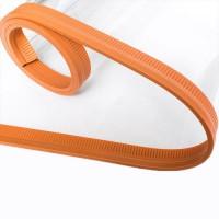 供应透明软门帘密封条 商场PVC软门帘装饰包边条