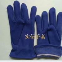 纯棉绒手套 混纺绒手套 单面绒布手套