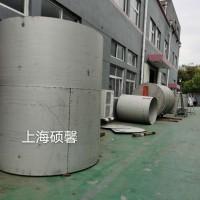 上海硕馨锅炉脱硝设备配套厂家脱硝储罐