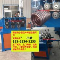 山东工字钢冷弯机厂家 液压H钢冷弯机弯拱机价格