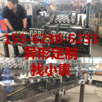 金属成型液压工字钢冷弯机 工字钢弯拱机的功能