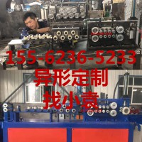 厂家供应液压工字钢冷弯机 工字钢冷弯机操作规程