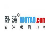 安徽省合肥市企业技术中心评价程序和认定条件分析汇总