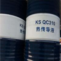 武汉现货昆仑L-QC310导热油