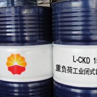 武汉现货昆仑L-CKD150工业闭式齿轮油