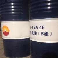 武汉现货昆仑L-TSA46汽轮机油(B级)