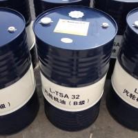 武汉现货昆仑L-TSA32汽轮机油(A级)
