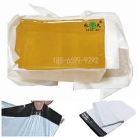 安徽环保高粘热熔胶块高档快递袋 湿巾盒盖粘合用高粘度热熔胶块