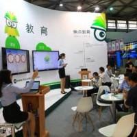 2021北京国际智慧教育及智慧校园建设产业展览会