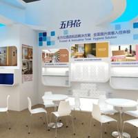 2021南京国际生活用纸与卫生用品暨纸业展会