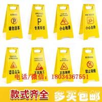 危险请勿靠近塑料A字牌告示牌警示牌指示牌立式标牌铭牌定制订做