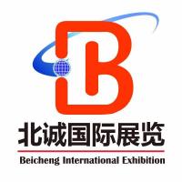 2021中国厦门集成电路展览会/半导体展会