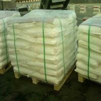 工业1,4-丁炔二醇厂家,25kg/袋