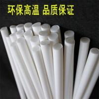 浙江环保高粘乳白色热熔胶棒电子元件 广告迷你字粘合用热熔胶棒