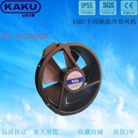 KA2206HA2B 散热风扇 配电箱散热风机 柜顶风扇