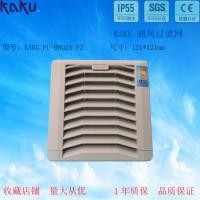 卡固通风过滤网FU9802A百叶窗机柜机箱防尘防火