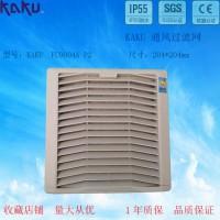 KAKU卡固 FU9804A 新款通风过滤网 百叶窗