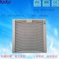 KAKUFU9805A 通风过滤网 风扇百页窗 防雨防尘网罩