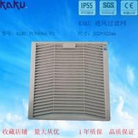 过滤器风扇卡固FU9806A/P2/P3通风网