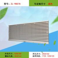 通风过滤网组 ZL-9807A  百叶窗塑胶防尘防护网罩