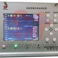 在线电能质量监测设备系统监测通道-斯麦尔
