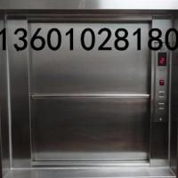 保定厨房传菜电梯杂物电梯价位