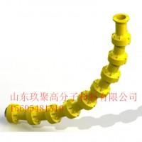 海缆保护系统聚氨酯弯曲限制器