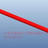 弯曲保护管 聚氨酯弯曲保护管