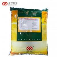 禽用型复合维生素预混合饲料饲料厂自配料用 819蛋禽鸡鸭鹅