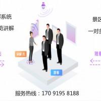 上海出售展厅分区导览器 博物馆导览器设备解说器设备