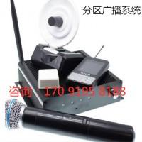 无锡出售展厅分区解说器 博物馆导览器无线解说器