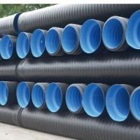 佛山厂家供应HDPE三层壁复合增强管