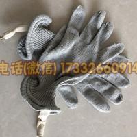电工防护手套屏蔽手套高压导电屏蔽手套防静电手套导电手套