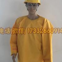 电工作业35kv国产绝缘服耐高压防电绝缘服防触电绝缘防护服
