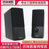 BOSE Companion2III多媒体扬声器系统电脑音箱