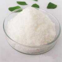 麦芽糖醇 氢化麦芽糖 CAS585-88-6 当天发货