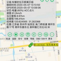 苏州GPS定位 吴江GPS定位 昆山GPS定位产品供应