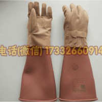 日本YS进口羊皮手套皮革保护手套防穿刺绝缘保护手套