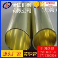 批发直销h59黄铜管,h85可焊接黄铜管*h68无铅黄铜管