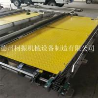 专业定做无缝隙链板输送机 粉料输送设备