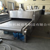 专业定做网带式瓜子烘干机 不锈钢带式干燥设备