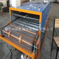 专业定做隧道式食品烘干机 不锈钢网带干燥设备