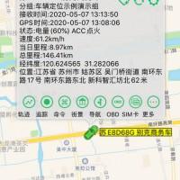 吴江GPS定位 吴江安装GPS定位公司车辆安装GPS定位系统