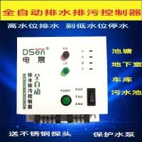 水池水位自动控制器 水塔自动抽水控制器