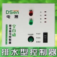 水池控制器  全自动水塔水控制器