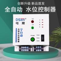 水塔水位自动控制器 | 水泵智能控制器