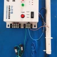 电晟水位控制器自动控制水泵上水,水满自动停,缺水保护电机